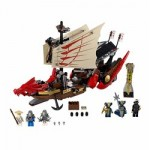 The Ninjago Destiny's Bounty set from Lego